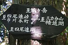 Dohyo002