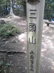 Mitosan005