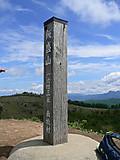 Mesimoriyama004
