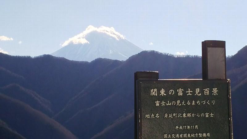 Fujisan002