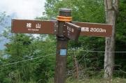 Imgp98931
